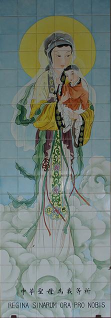 ナザレの受胎告知教会に中国天主教から寄贈されたタイル画