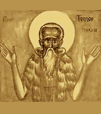 theodore-trichinas-icon-2